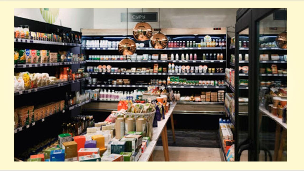 Купить продукты по Сочи