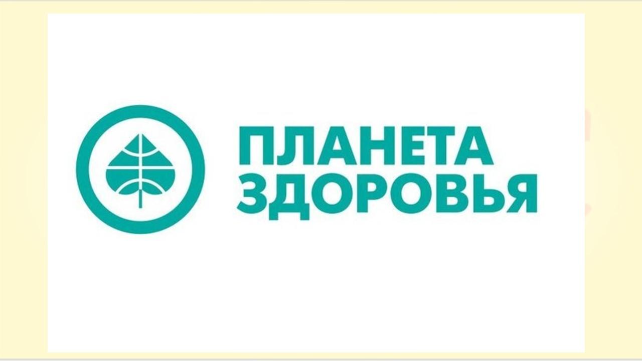 Pharmacy Sochi