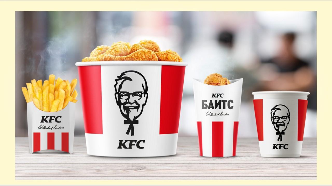 Заказать KFC в Сочи