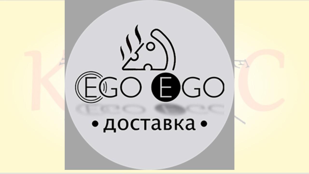 Ego Ego (Доставка)