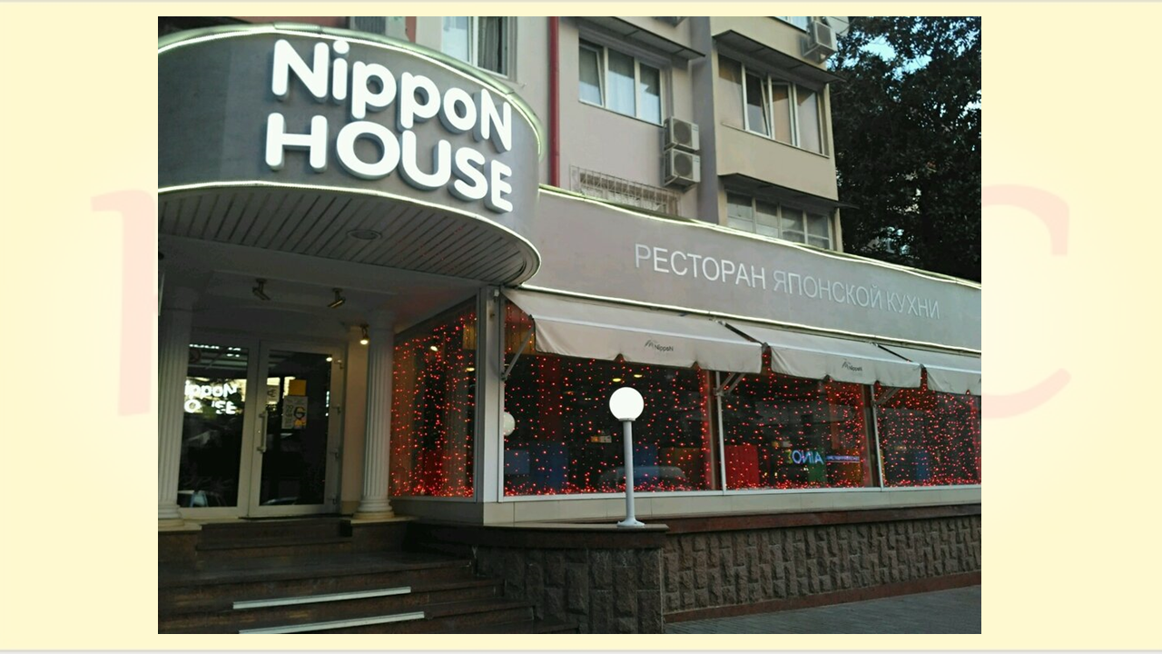 Nippon House