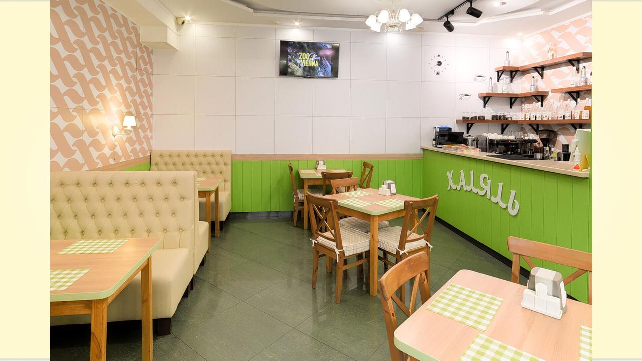 Халяль Кафе в Сочи