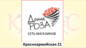 https://donnaroza-shop.ru/