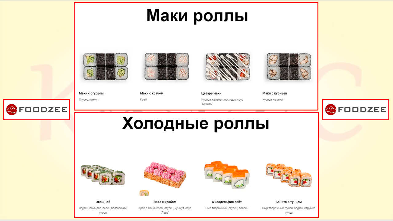 Foodzee